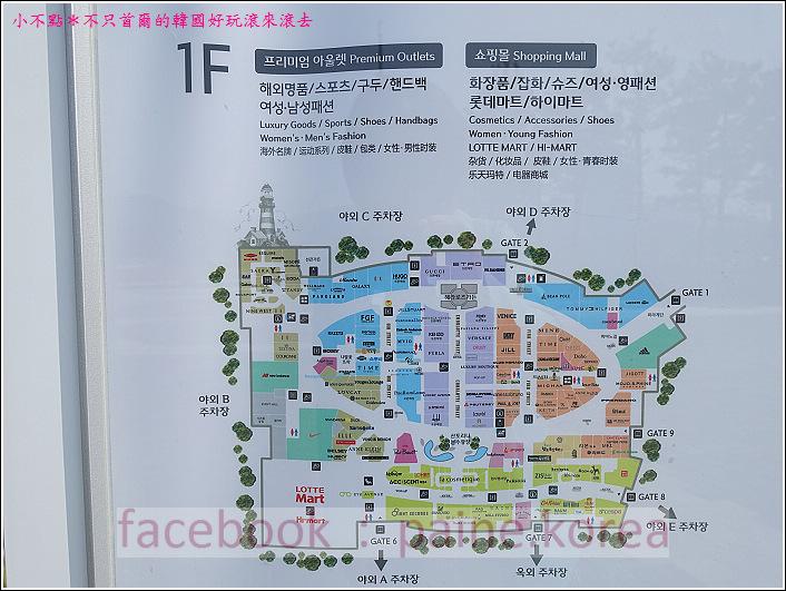 釜山東釜山樂天outlet (12).JPG