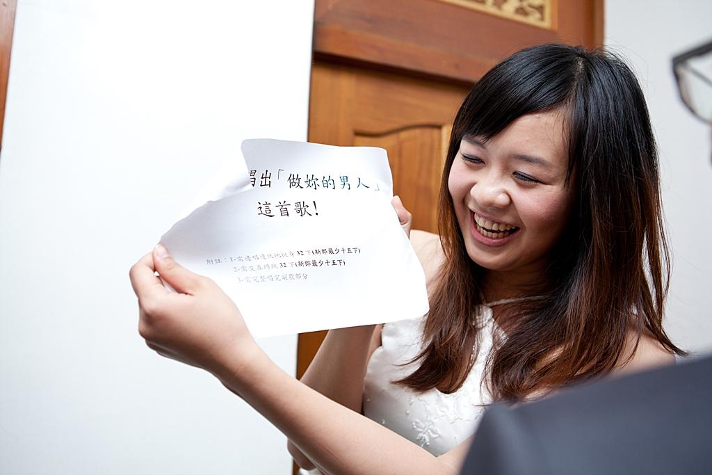 國賓素惠婚禮_0169