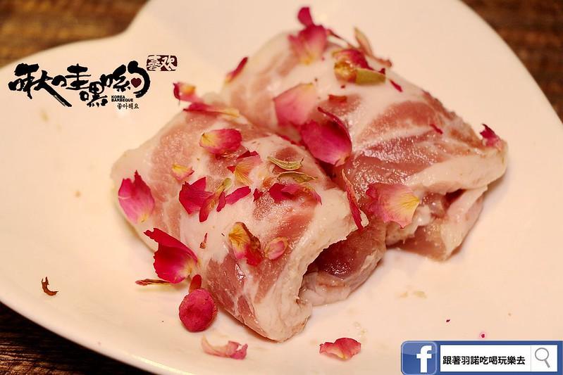 啾哇嘿喲南京復興韓式料理096