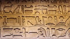 Hieroglyphics (bob bobsson) Tags: britishmuseum history hieroglyphics ancientegypt egyptian