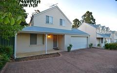 3/29 Riverview Street, North Richmond NSW