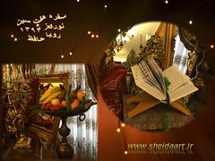 sofreroya-sheida11 (hsheida17) Tags: هفت سین نوروز حافظ سفره رویا ۱۳۹۴