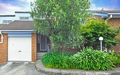 8/21 Mount Street, Constitution Hill NSW
