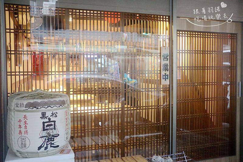 大勝町食堂八德路日本料理124