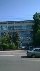 московская 66, после