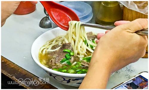 劉山東牛肉麵16.jpg