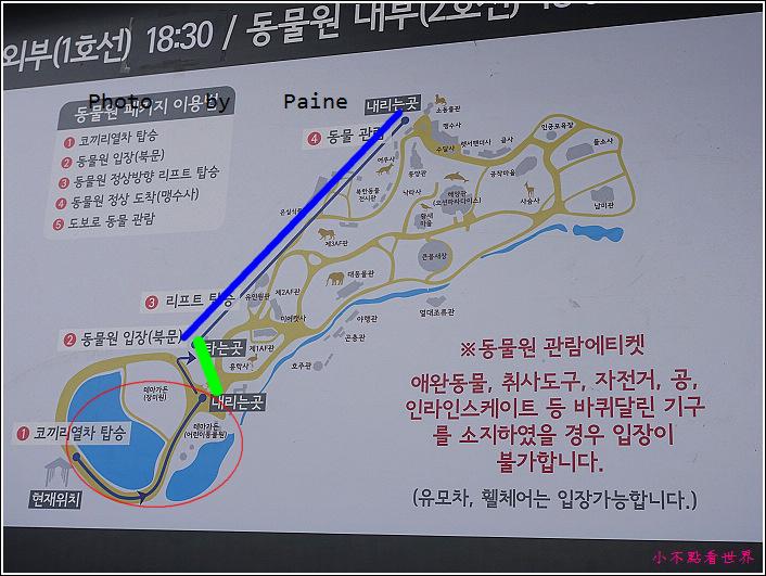 韓國首爾樂園 (5).JPG