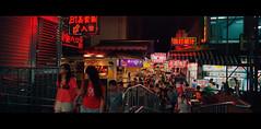 2014081319 (tlong_zhuhai) Tags: travel color film landscape taiwan epson perfection 1520 jobo v700 selfdevelop hasselbladxpan45mmf4 ecn2 4ccd kodak52192008