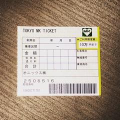 On the way to sweet home !!! Great thanks #川口節子 #波島花予