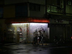 Light and Dark (CentipedeCarpet) Tags: panasonic gx8 micro four thirds tokyo machiya japan 1235mmf28      nightscene street photos unlimited night lights rain umbrellas