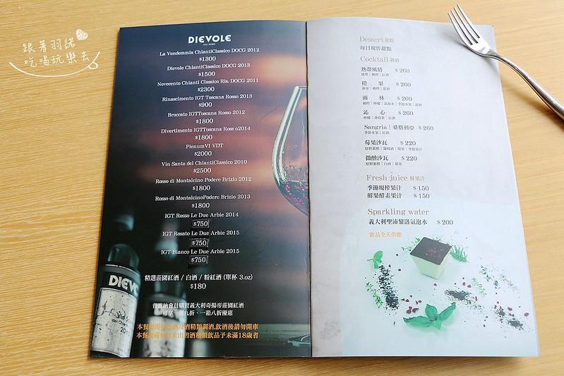 普蕾納 W 紅酒餐廳林口烘培下午茶餐酒館101