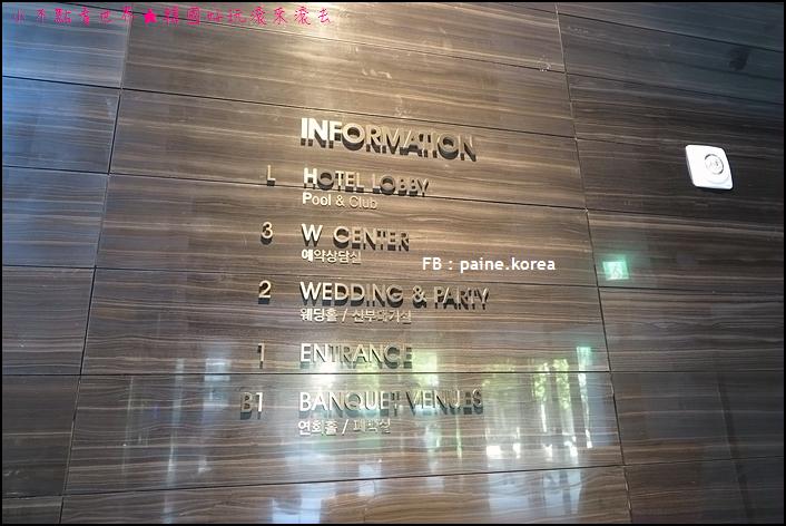 弘大Amanti Hotel Seoul (7).JPG