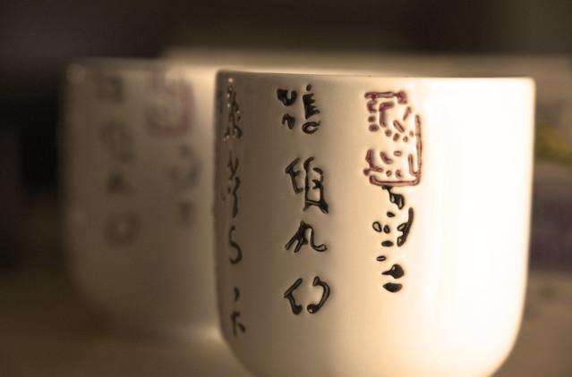 L'heure du thé 4
