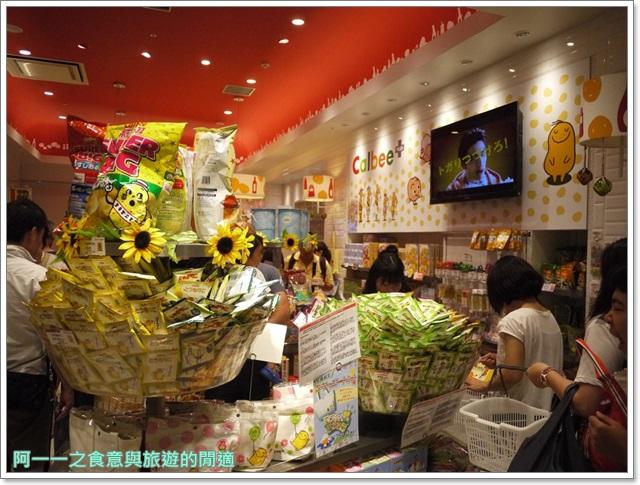 東京台場美食Calbee薯條築地銀だこGINDACO章魚燒image014