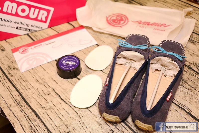 台灣製手工氣墊鞋AMOUR05
