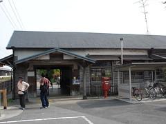 DSC05656 (komatsuma) Tags: 20060505 美濃赤坂駅