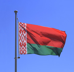 Belarus flag on blue sky (santaferelocationservices) Tags: blue red sky white holiday green closeup emblem outside photography stream europe european day arms state image symbol wind russia outdoor stripes flag coat country nation stripe ceremony nobody celebration part national colored tall belarus russian eastern minsk fluttering belorussian belorussia
