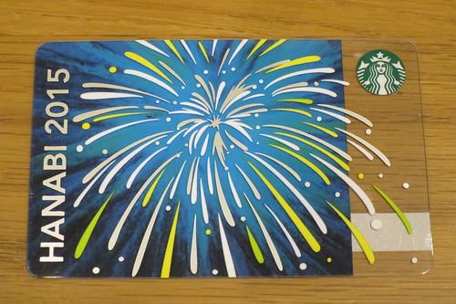 Starbucks Card HANABI 2015