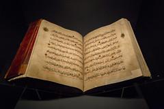 IMG_2759 (Alex Brey) Tags: art museum turkey istanbul manuscript islamic quran koran coran museumofturkishandislamicart trkveislameserlerimzesi turkishandislamicartmuseum qurn