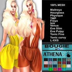 Athena Mesh Romper 22 Color HUD 125L (bougiefashions) Tags: life new eve color fashion promo venus slim mesh fine fair curvy lara secondlife virtual second shorts hud tonic cheap isis phat freya belleza bougie physique hourglass tmp romper maitreya slink pulpy