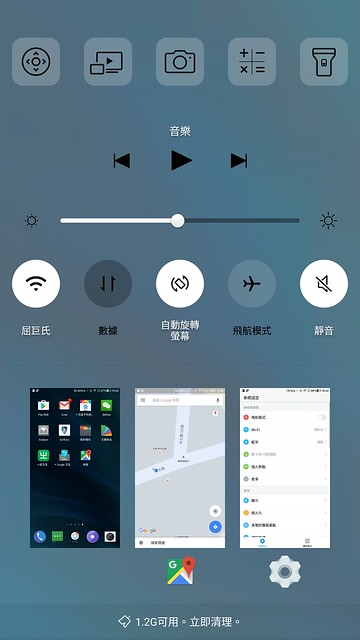 Screenshot_20160725-184224