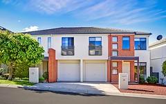 25 Somersby Circuit, Acacia Gardens NSW
