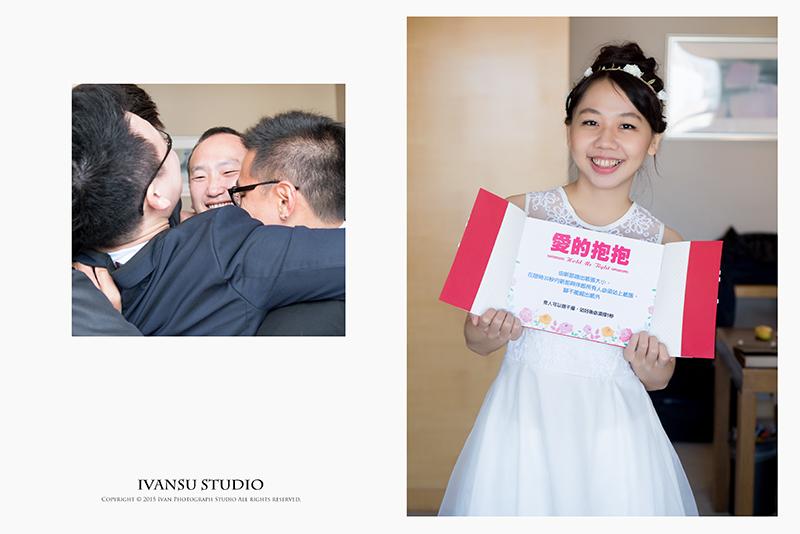 29672735435 63751b7ca4 o - [台中婚攝]婚禮攝影@裕元花園酒店 時維 & 禪玉