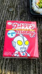 Milky! (SqueakyMarmot) Tags: vancouver strathcona strathconapark candy japanese fujiya chewysweets ultraman