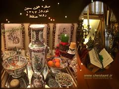 sofreroya-sheida5 (hsheida17) Tags: هفت سین نوروز حافظ سفره رویا ۱۳۹۴