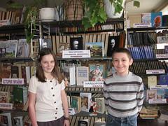 Переможці шкільного конкурсу Найкращий читач України - 2014 рік