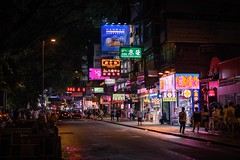 The night is still young (ivnseow) Tags: road street people color car silhouette night lights nikon colorful neon vibrant hong kong busy bustling d5500