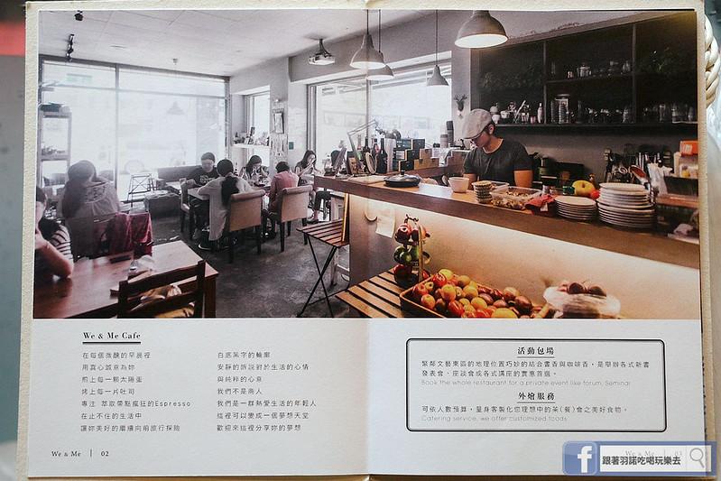 We & Me Cafe市政府下午茶餐廳024