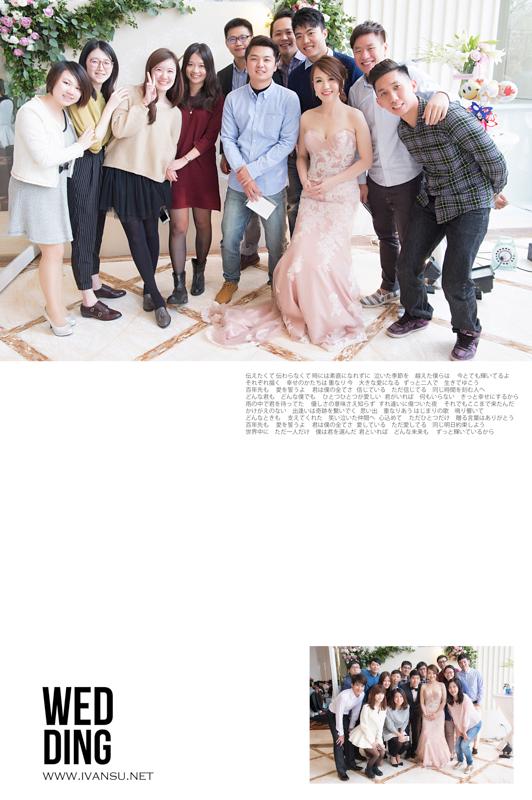 29632312246 9d26a467e6 o - [台中婚攝] 婚禮攝影@林酒店 郁晴 & 卓翰