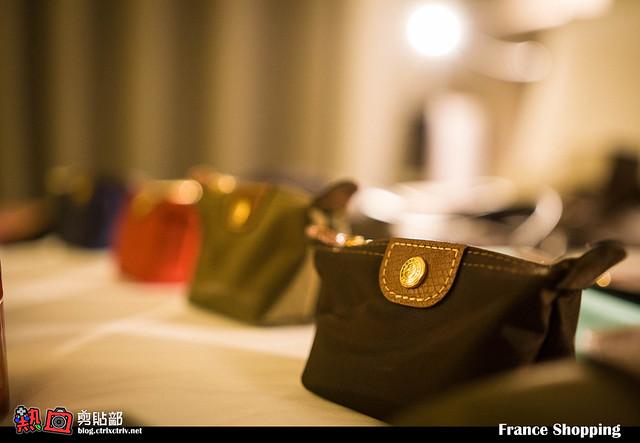 France Shopping