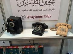 IMG_8505 (ramiint) Tags: tourism riyadh  sttim