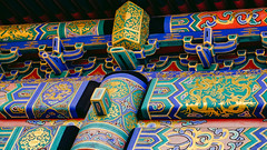Beijing '16 - Forbidden City () 08 (Barthmich) Tags:  forbidden city cit interdite  beijing pkin china chine  ligthroom trip journey voyage fuji fujifilm fujinon xe2 xf 1855mm color colour couleurs couleur colors colours