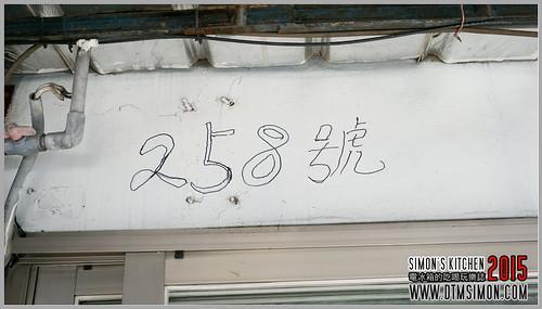 台北大腸蚵仔麵線04.jpg