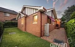 2 (Rear) Cooleen Street, Blakehurst NSW