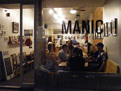 DSCF1433_ep (Eric.Parker) Tags: show bridge party tree coffee japan photography gallery exhibition pinhole reception photograph opening contact fukushima manic 2015 gsv ericparker exclusionzone googlestreetview avokoplimae may62015