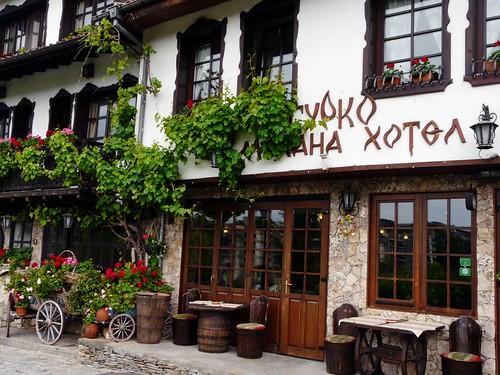 K03a Tarnovo hotel