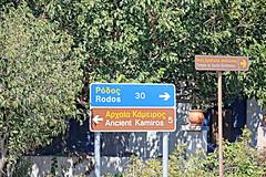 Rhodos, Greece, 301 (Andy von der Wurm) Tags: jeepsafarirhodes rhodes rhodos rodos island insel jeepsafari september 17th nature outdoor panorama landscape dust staub landschaft roads strassen feldwege dirtroades steinig stony dusty greece griechenland dodecanes dodekanes europa europe mittelmeer mediterranean andyvonderwurm andreasfucke hobbyphotograph