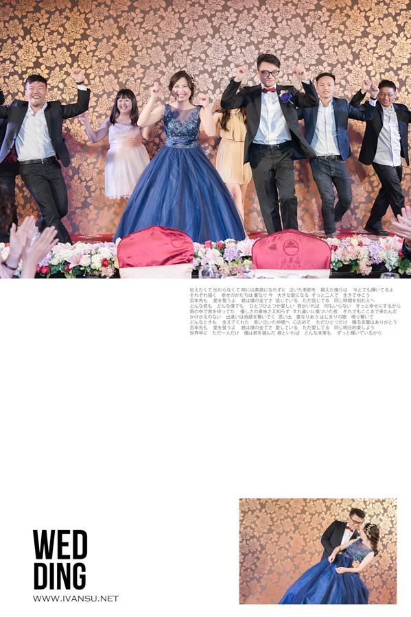 29699183986 4fd582ccf0 o - [台中婚攝]婚禮攝影@金華屋 國豪&雅淳