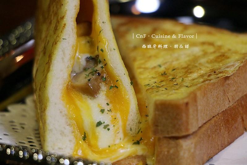CnF西班牙、早午餐 & 風味料理65