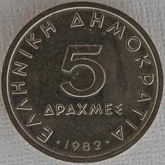 5 APAXMAI (Leo Reynolds) Tags: coin squaredcircle xleol30x sqset113 xxx2015xxx