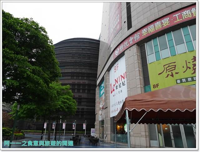 footpoint踩點趣app京華城逛街賺點數好康微風廣場image001