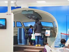 (ChihPing) Tags:  daiwa roynet hotel sendai sakura   japan   olympus em5 omd 45mm f18 airport