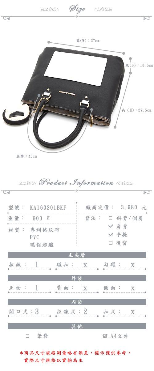 KA160201BKF_Inside04