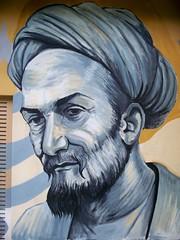 Street-Art in Shiraz, Iran (5) (Sasha India) Tags: iran irn streetart graffiti shiraz