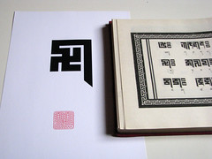NYA (Levente Bakos) Tags: tibet script swastika yungdrung moon