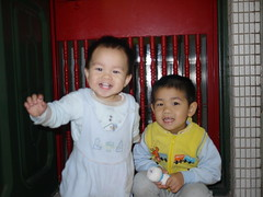 37484800 (wdshieh) Tags: 20110121